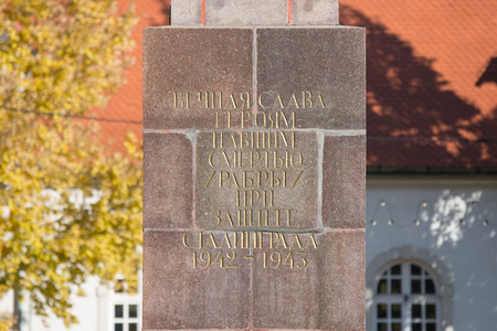heros: Volgograd, Russia - 30 October 2015: The inscription eternal memory of the heroes fallen heros death while defending Stalingrad, 1942-1943, on the stele at the eternal flame to the soldiers of the Red Army, which is located at the Old Sarepta Museum Rese