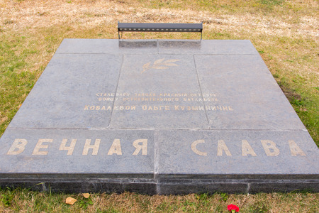"""batallon: Volgogrado, Rusia - 5 de de noviembre de 2015: Una placa conmemorativa en honor a la sider�rgica Octubre Rojo f�brica de combate de combate del batall�n Kuzminichna Olga Kovaleva, en la zona hist�rica de dolor complejo memorial """"a los H�roes de la Batalla de Stalingrado"""", Volgogrado"""