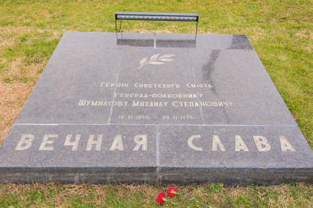 memorial plaque: Volgograd, Russia - 5 November 2015: A memorial plaque in honor of the Hero of the Soviet Union Colonel-General Mikhail Stepanovich Shumilova on the area of grief historical memorial complex To Heroes of the Battle of Stalingrad, Volgograd Editorial