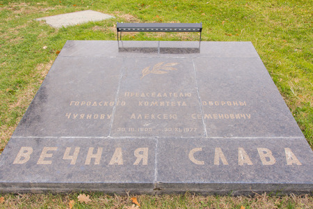 the chairman: Volgograd, Russia - November 5, 2015: A memorial plaque in honor of the chairman of the Municipal Committee of Defense Chujanova Aleksei Semenovich, on an area of ??grief historical memorial complex To Heroes of the Battle of Stalingrad, Volgograd