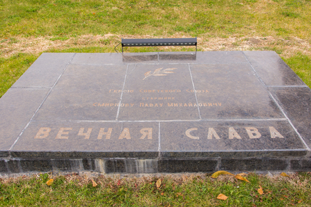 memorial plaque: Volgograd, Russia - November 5, 2015: A memorial plaque in honor of the Hero of the Soviet Union sergeant Smirnov Pavel Mikhailovich, an area of ??grief historical memorial complex To Heroes of the Battle of Stalingrad, Volgograd Editorial
