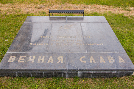 memorial plaque: Volgograd, Russia - November 5, 2015: A memorial plaque in honor of the Hero of the Soviet Union, Guards sergeant Nuradilova Khanpasha Nuradilovichu on the area of ??grief historical memorial complex To Heroes of the Battle of Stalingrad, Volgograd