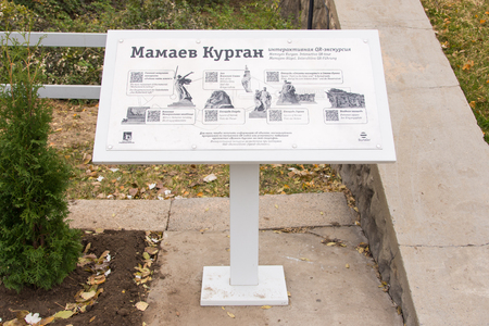 battle plan: Volgograd, Russia - November 5, 2015: stand with an interactive tour of the input area of the historical-memorial complex To Heroes of the Battle of Stalingrad, Volgograd Editorial