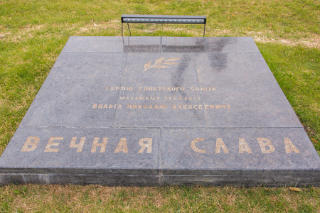 memorial plaque: Volgograd, Russia - 5 November 2015: A memorial plaque in honor of the Hero of the Soviet Union junior sergeant Vyalykh Zs on the square grief historical memorial complex To Heroes of the Battle of Stalingrad, Volgograd Editorial