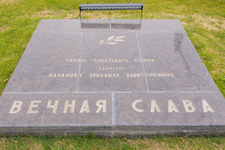 memorial plaque: Volgograd, Russia - 5 November 2015: A memorial plaque in honor of the Hero of the Soviet Union Captain Mikhail Dmitrievich Baranov, the square grief historical memorial complex To Heroes of the Battle of Stalingrad, Volgograd