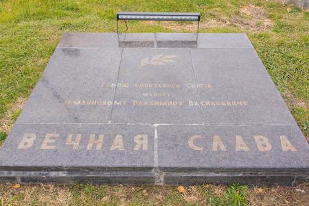 major battle: Volgograd, Russia - November 5, 2015: A memorial plaque in honor of the Hero of the Soviet Union Major General Vladimir V. Zemlyansky, in the area of ??grief historical memorial complex To Heroes of the Battle of Stalingrad, Volgograd