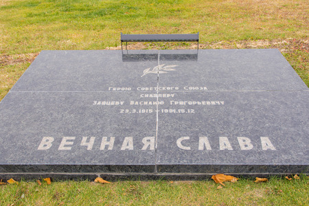 memorial plaque: olgograd, Russia - 5 November 2015: A memorial plaque in honor of the Hero of the Soviet Union Vasily Zaitsev sniper, on the area of grief historical memorial complex To Heroes of the Battle of Stalingrad, Volgograd Editorial