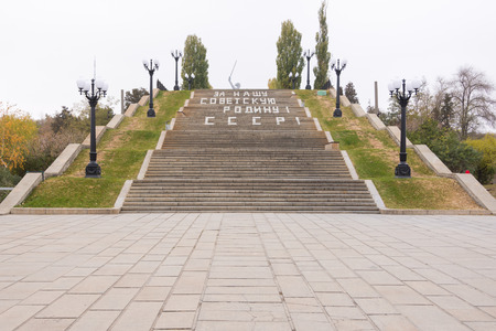 poplars: Volgograd, Russia - November 5, 2015: view of the entrance area and stairs with the inscription For Our Soviet Motherland USSR, going to the mall poplars historical memorial complex To Heroes of the Battle of Stalingrad, Volgograd