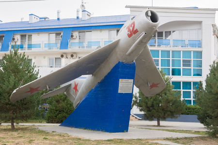 twice: Anapa, Russia September 14 2015: The monument in honor of twice Hero of the Soviet Union Nikolai Dmitrievich Gulaeva - Jet plane MIG-17 of 1949, established at the childrens camp in the village of Dzhemete Anapa, Russia