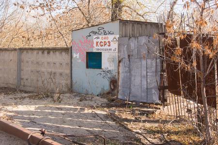 2 november: Volgograd, Russia - November 4, 2015: Abandoned communicating 2 of Red Army shipyard, Volgograd