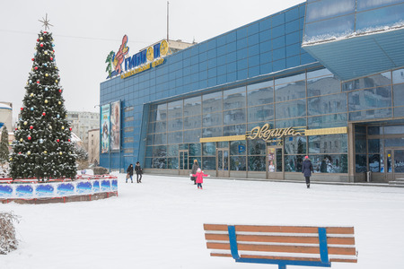 entertainment center: Volgograd, Russia - January 22, 2016: View of winter in entertainment center Gippopo and New Years fir in front of him, in Krasnoarmeysk district of Volgograd