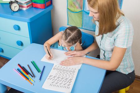 aprendizaje: Mentor, y cinco año Ortografía aprendizaje de edad del niño