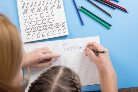 out of engagement: My mother helps the child to spell the letters of the alphabet, a top view Stock Photo