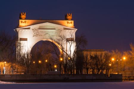 Volgograd, Russia - February 20, 2016: The front arch gateway 1 WEC ship canal Lenin Volga-Don, in the night-time Krasnoarmeysk district of Volgograd