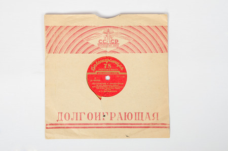 record cover: Volgograd, Russia - May 21, 2015: The old long-playing gramophone record in the cover of the memory of 1905 Aprelevskiy Plant