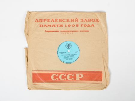 record cover: Volgograd, Russia - May 21, 2015: An old gramophone record in the cover of the memory of 1905 Aprelevskiy Plant Editorial