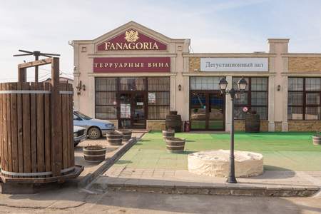 terroir: Sennoy, Russia - March 15, 2016: View of the wine press and the company store fanagoria, in the village of Sennoy Krasnodar Territory