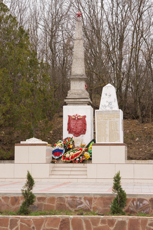 invaders: Sukko, Russia - March 15, 2016: A view of the common grave of Soviet soldiers and civilians in the village of Sukko, who died fighting Nazi invaders and state in the 1942-1943 year