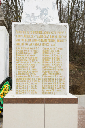 fraternal: Sukko, Russia - March 15, 2016: Lists of those killed at the mass grave of Soviet soldiers and civilians in the village of Sukko, who died fighting Nazi invaders and state in the 1942-1943 year