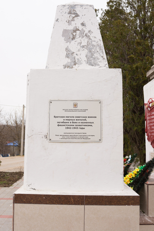 invaders: Sukko, Russia - March 15, 2016: Information sign on a communal grave of Soviet soldiers and civilians in the village of Sukko, who died fighting Nazi invaders and state in the 1942-1943 year Editorial