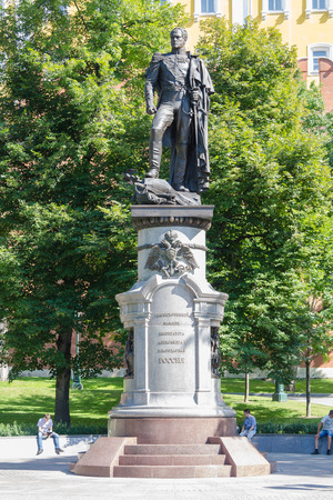alexander: Moscow, Russia - August 11, 2015: Monument to the emperor Alexander the blessed memory of the first in the Alexander Garden Moscow Kremlin