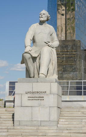 astronautics: Moscow, Russia - August 10, 2015: Monument to Konstantin Tsiolkovsky, the founder of astronautics at the monument Conquerors of Space in Moscow