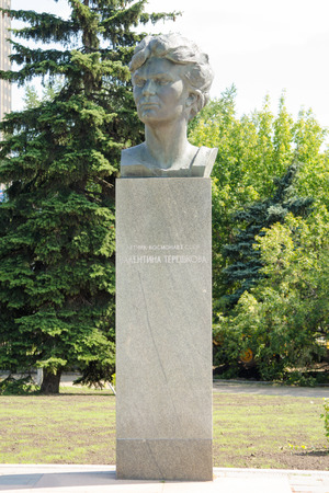 tereshkova: Moscow, Russia - August 10, 2015: Monument to cosmonaut Valentina Tereshkova at the Alley of cosmonauts at the monument Conquerors of Space in Moscow