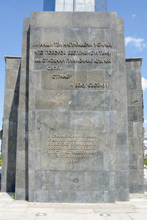 footstool: Moscow, Russia - August 10, 2015: parting inscription at the foot of the monument Conquerors of Space in Moscow