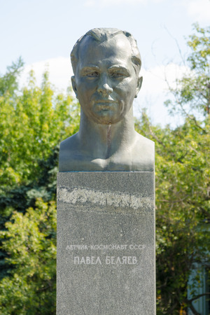 enea: Moscow, Russia - August 10, 2015: Monument to cosmonaut Pavel Belyaev at the Alley of cosmonauts at the monument Conquerors of Space in Moscow Editorial