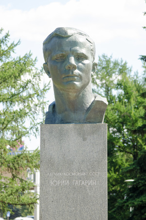 yuri: Moscow, Russia - August 10, 2015: Monument to cosmonaut Yuri Gagarin in the Alley of cosmonauts at the monument Conquerors of Space in Moscow