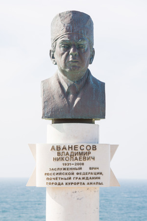 honored: Anapa, Russia - March 10, 2016: Close-up of a monument in honor of the honored doctor of Russia Vladimir N. Avanesov, set on the high bank of the city of Anapa resort
