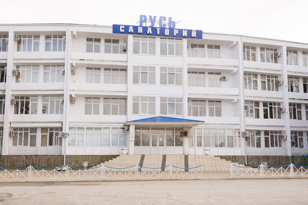 rus: Anapa, Russia - March 9, 2016: The appearance of Rus sanatorium in the resort town of Anapa Editorial