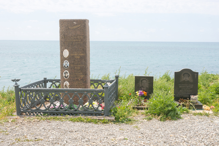 fraternal: Big Utrish, Russia - May 17, 2016: Monument to the crew of the aircraft Yak-40 crashed in 1976 off the island of Utrish Editorial