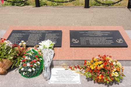 fraternal: Big Utrish, Russia - May 17, 2016: Commemorative plate of the memorial complex on the island of Utrish, on the site of a mass grave sailors warship Fabricius and academic Dnepr vessel died in the struggle against the German invaders