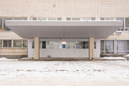 number 15: Volgograd, Russia - January 8, 2016: The main entrance to the State Health Institution Clinical Hospital ambulance number 15 in Volgograd Editorial