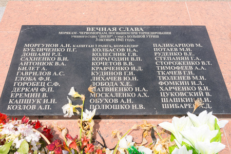 memorial plaque: Big Utrish, Russia - May 17, 2016: Memorial plaque at the monument, the lighthouse on the island of Utrish, in honor of the Black Sea sailors who died in the torpedoing of the training ship Dnepr in the Cape Bolshoy Utrish October 3, 1941