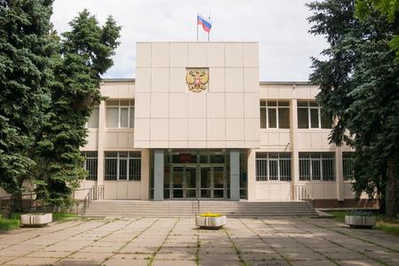 krasnodar: Krasnodar, Russia - May 22, 2016: View of the facade of the building of the Pervomaisky district court of Krasnodar