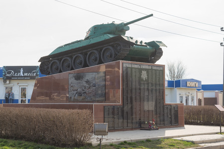 invaders: Taman, Russia - March 8, 2016: T-34 tank, established in honor of the Soviet soldiers who took part in the liberation from Nazi invaders Taman