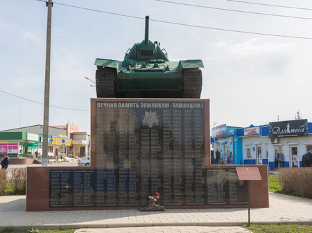 invaders: Taman, Russia - March 8, 2016: List Taman dead at the foot of the T-34, established in honor of the Soviet soldiers who took part in the liberation from Nazi invaders Taman