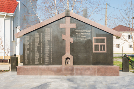 repression: Vityazevo, Russia - March 17, 2016: Memorial dedicated to the descendants of the founders of the village Vityazevo killed during the political repression by the church of St. George in the village of Vityazevo, a suburb of Anapa