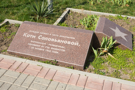 partisan: Anapa, Russia - March 16, 2016: A memorial plate installed on the boulevard named in honor of Katie Solovyanovoy Anapa