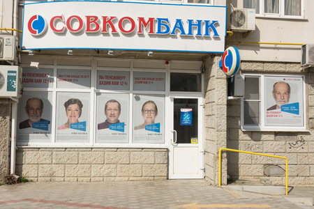 Anapa, Russia - March 16, 2016: Bank branch in the city of Anapa Sovcombank Editorial