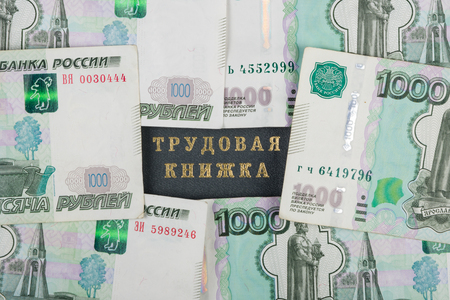 workbook: Workbook closed on all sides thousandths Russian banknotes