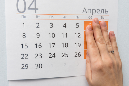 Hand closed the weekend on a sheet of calendar