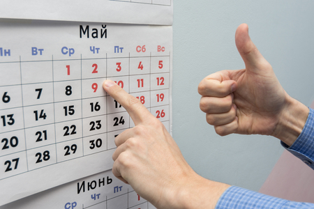 Office worker enjoys the long holidays in May