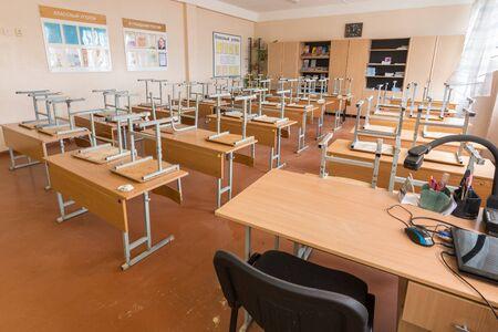 Anapa, Russie - 26 janvier 2019 : Salle de classe vide à l'école, enseignant au premier plan Éditoriale