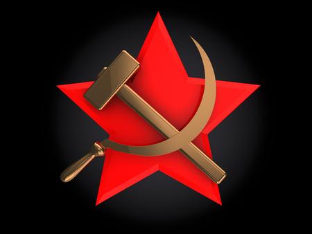 communism: abstract 3d illustration of soviet symbol over black background