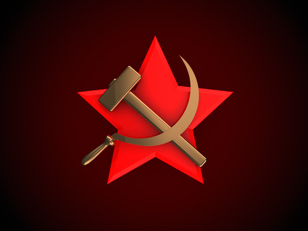 socialism: abstract 3d illustration of soviet star symbol