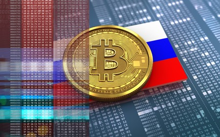 goverment: 3d illustration of bitcoin over hexadecimal background with Russia flag