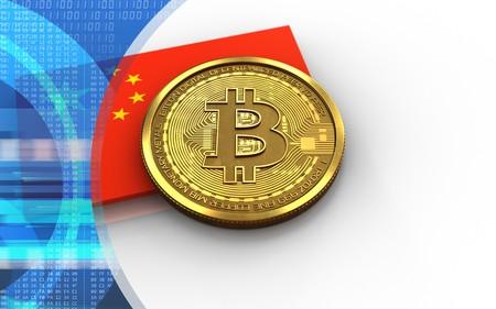 3d illustration of bitcoin over white background with china flag
